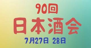 2AB7AD03-311E-487E-B819-B477C96111C2.jpeg