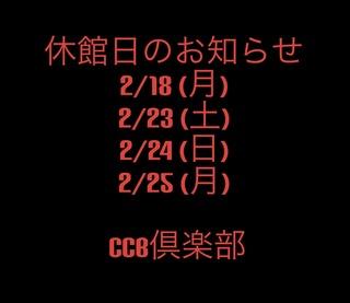 30025E51-49AB-4907-B8C7-C553EC31C47F.jpeg