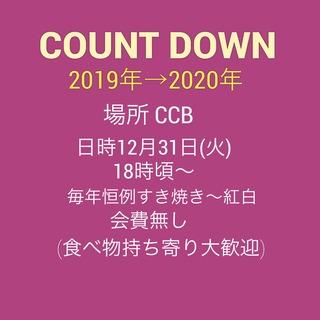 635FBACC-CEFB-4452-86C6-1F6FB02BC9AE.jpeg