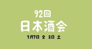 6C6203F8-263F-46F9-9FCF-B093DCA31363.jpeg