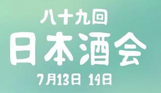 AEB469F7-8478-432F-8E38-5971207482C4.jpeg