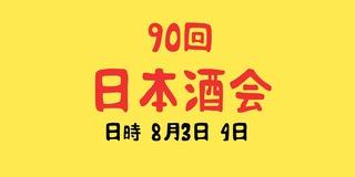 E26651F7-0FF1-4A38-A0B5-3721CC327B77.jpeg